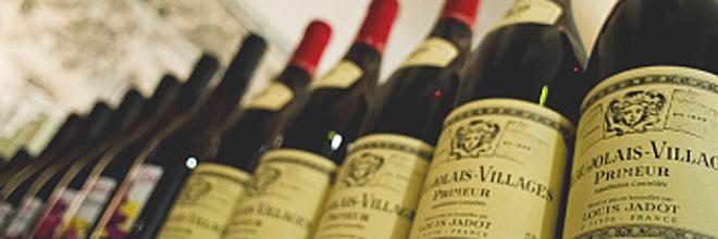 """Выбор венгерского вина в винном магазине """"Бортаршашаг"""""""